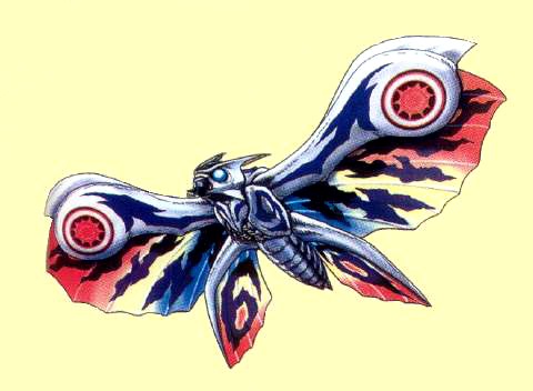 File:Concept Art - Rebirth of Mothra 3 - Armor Mothra 5.png