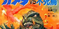 Gamera vs. Phoenix