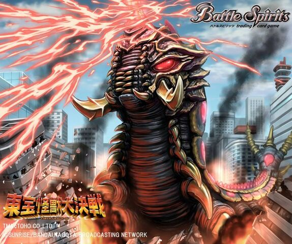File:Battle Spirits Battra Larva Artwork.jpg