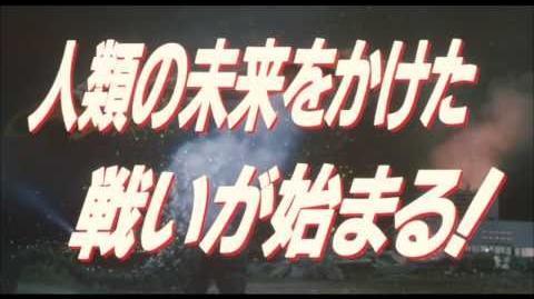 Godzilla vs. Mothra/Videos
