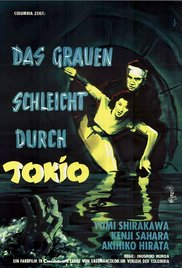 File:H-Man German Poster.jpg