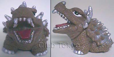 File:Sofubi Collection 1 Anguirus 1955.jpg