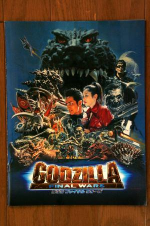 File:2004 MOVIE GUIDE - GODZILLA FINAL WARS.jpg