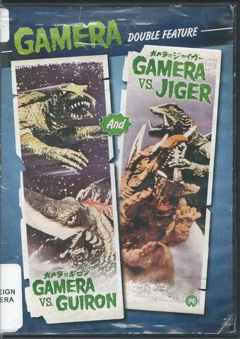 File:Gamera - Gamera vs. Guiron and vs. Jiger Shout! Factory Double Feature.jpg