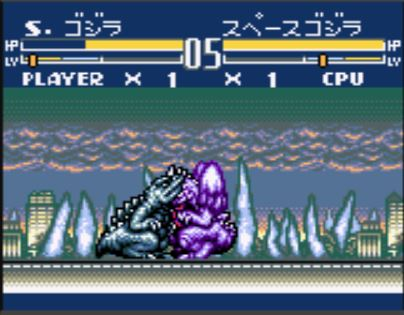 File:Godzilla headbutts SpaceGodzilla.jpg
