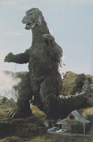 File:TOMG - Godzilla.jpg