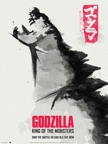 File:G14 - Own Gojira Poster.jpg