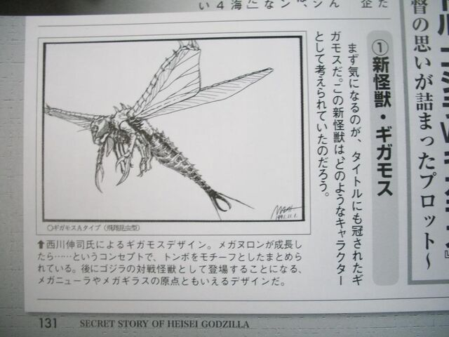 File:Bug.jpg