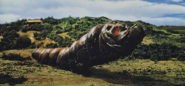 File:Mothra Larva 3rd Generation.png