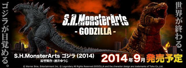 File:S.H. MonsterArts Godzilla 2014 Tamashii Web.jpg