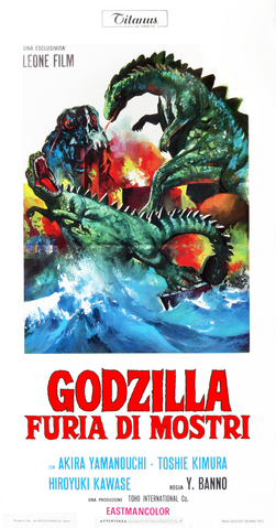 File:Godzilla vs. Hedorah Poster Italy 3.png