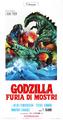 Godzilla vs. Hedorah Poster Italy 3