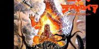 Godzilla vs. Destoroyah (Soundtrack)
