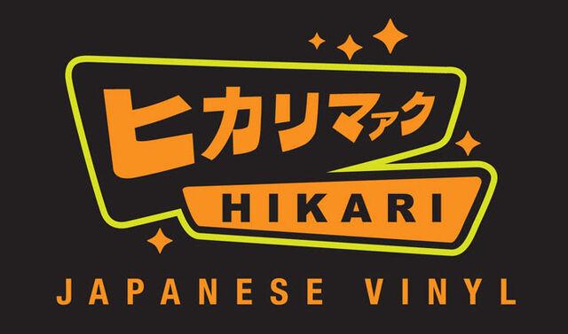 File:FunKo Hikari Logo.jpg