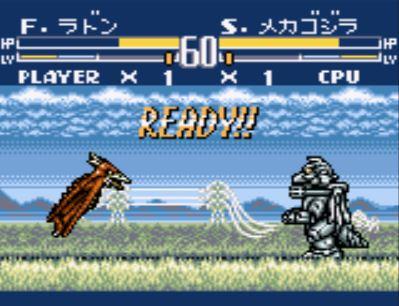 File:Fire Rodan takes on a much more powerful Super MechaGodzilla.jpg