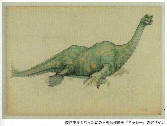 File:Nessie Concept Art.jpg