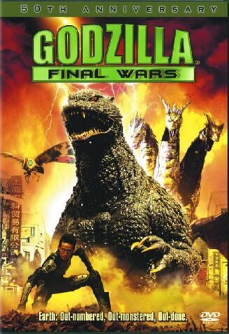 File:139753-godzilla final wars.jpg