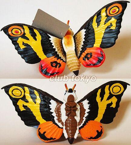 File:Bandai Japan 2005 Movie Monster Series - Mothra 2003.jpg