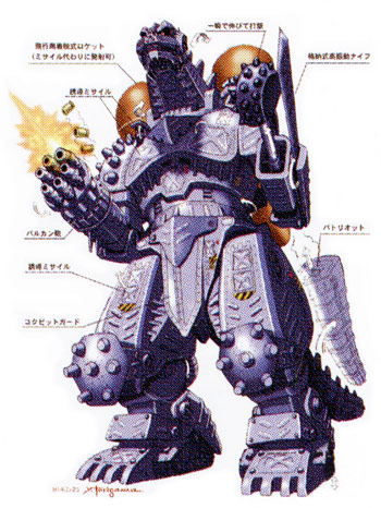 File:Concept Art - Godzilla Against MechaGodzilla - Kiryu 8.png