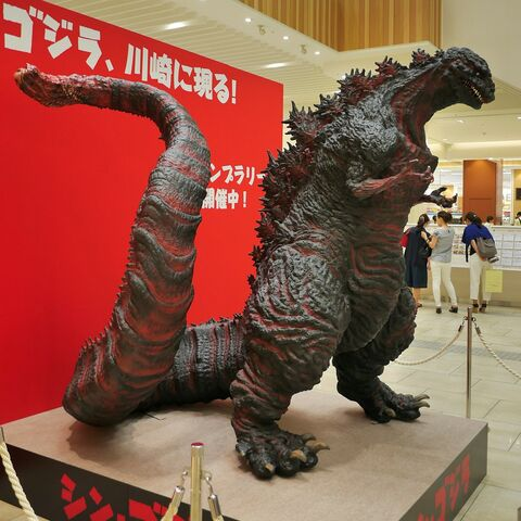 File:Jp statue of gojira.jpeg