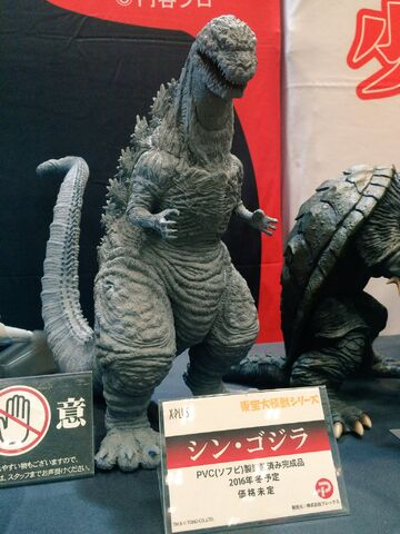 File:X-plus shin godzilla.jpeg