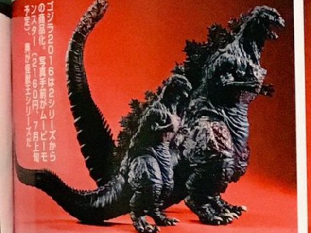 File:6 inch and 11 inch Shingoji figures.png