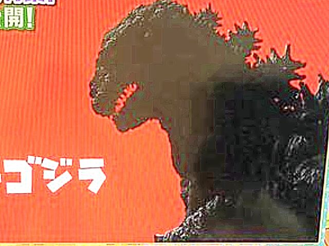 File:New Shingoji treaser.jpeg