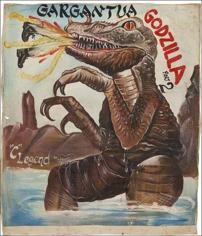 File:Bootleg Godzilla posterimage.jpeg