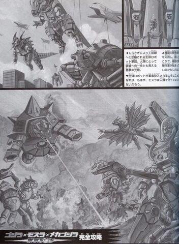 File:Tokyo SOS Mecha Monsters.jpg