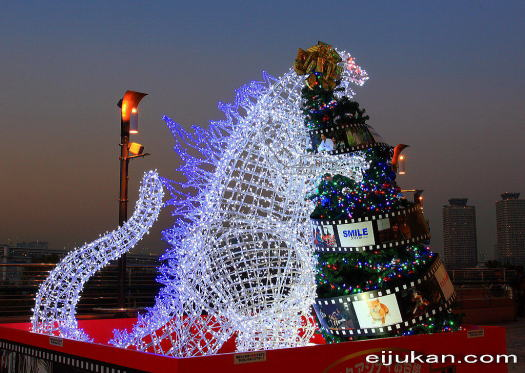 File:Godzilla vs. Christmas Tree.jpg