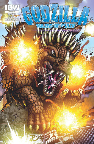 File:RULERS OF EARTH Issue 14 CVR A.jpg