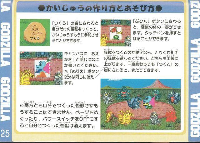 File:GHPMI Manual 27.jpg
