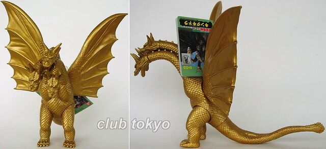 File:Bandai Japan Toho Kaiju Series - King Ghidorah.jpg