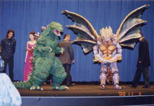 File:Godzilla and Megaguirus.jpg