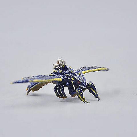 File:Megagurius Keychain image.jpeg