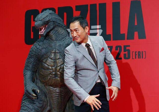 File:G14 - Japan Premiere 1.jpg
