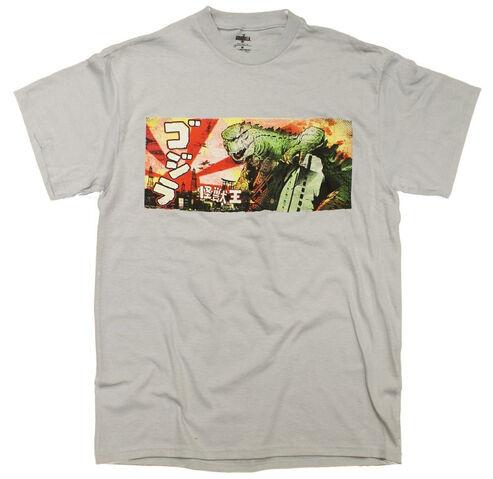 File:Godzilla 2014 Godzilla The Movie Sunkist Japan Retro T-Shirt.jpg
