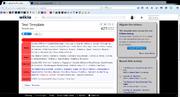 Firefox 2015-09-02 16-55-50-50