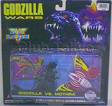 File:Godzillatrendmasters1.JPG