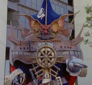 File:185px-LG Mutiny.jpg