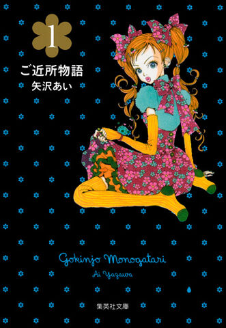 File:GM-R-1.jpg