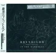 GnB OST physical copy