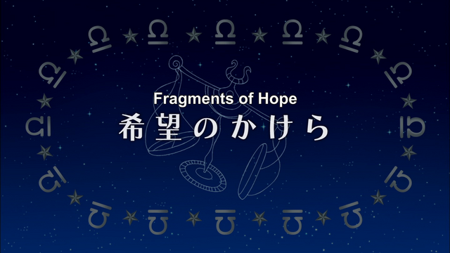 File:EP 7 - Fragments of Hope.png