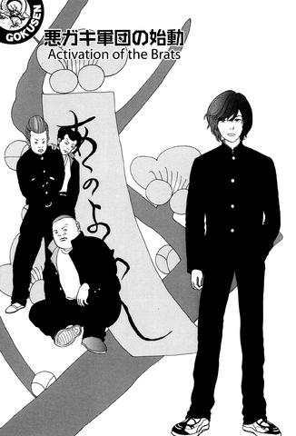 File:Gokusen v01 c04 - 067.PNG
