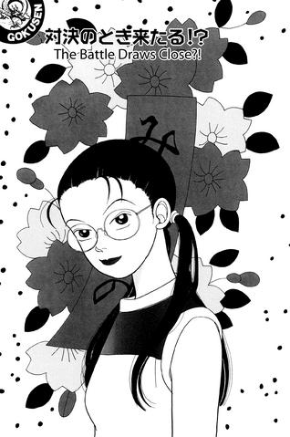 File:Gokusen v01 c05 - 083.PNG