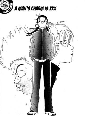 File:Gokusen-vol09-page023.png