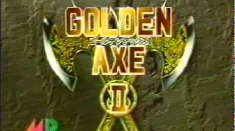 CM Golden Axe 2 ゴールデンアックス2 武藤敬司