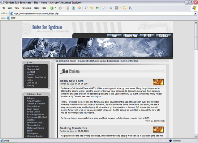 File:Gssf front page.png