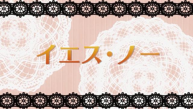 File:Golden Time Episode 6.png