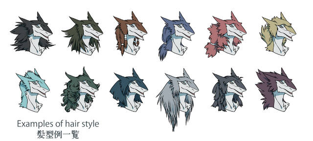 File:Sergal-Free-Sheet-7.png